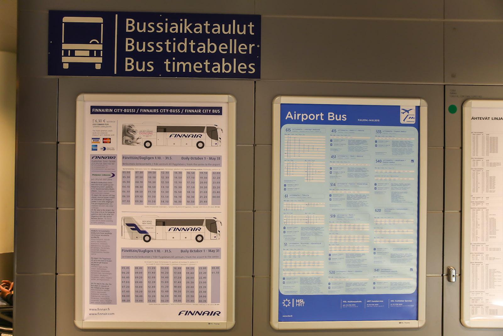 Расписание автобусов в аэропорт Хельсинки