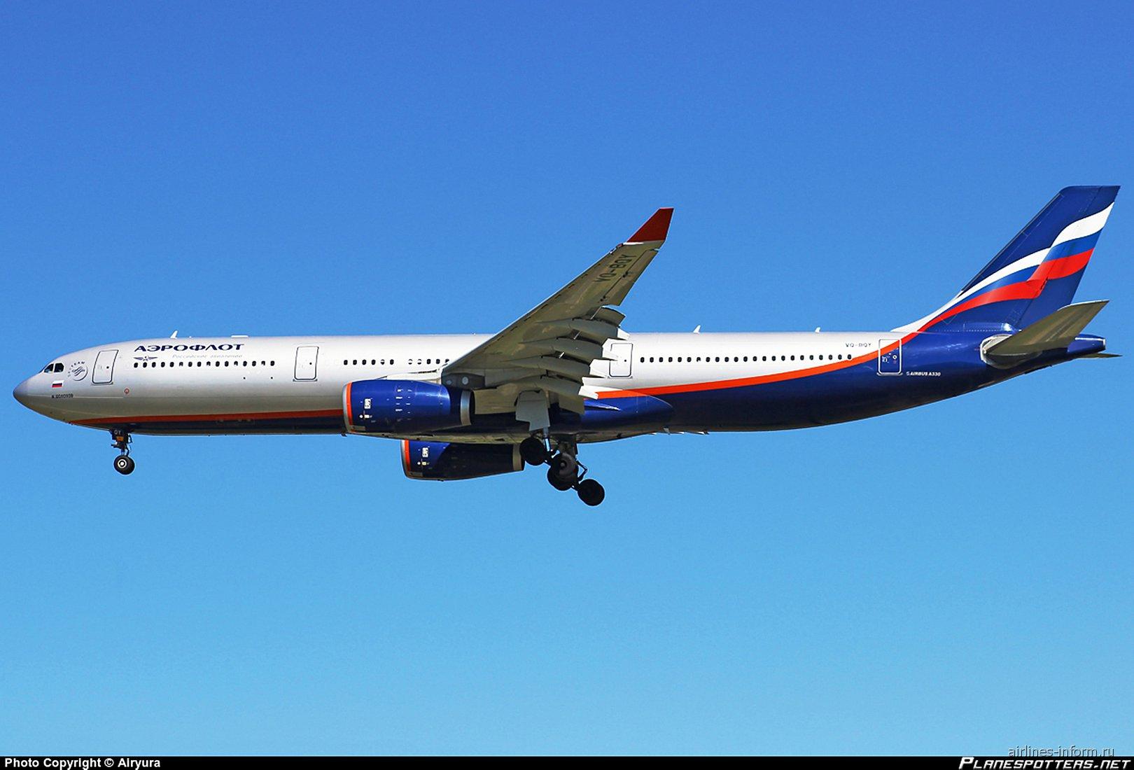 Тель-Авив - Москва на А330-300 Аэрофлота: не всё так идеально