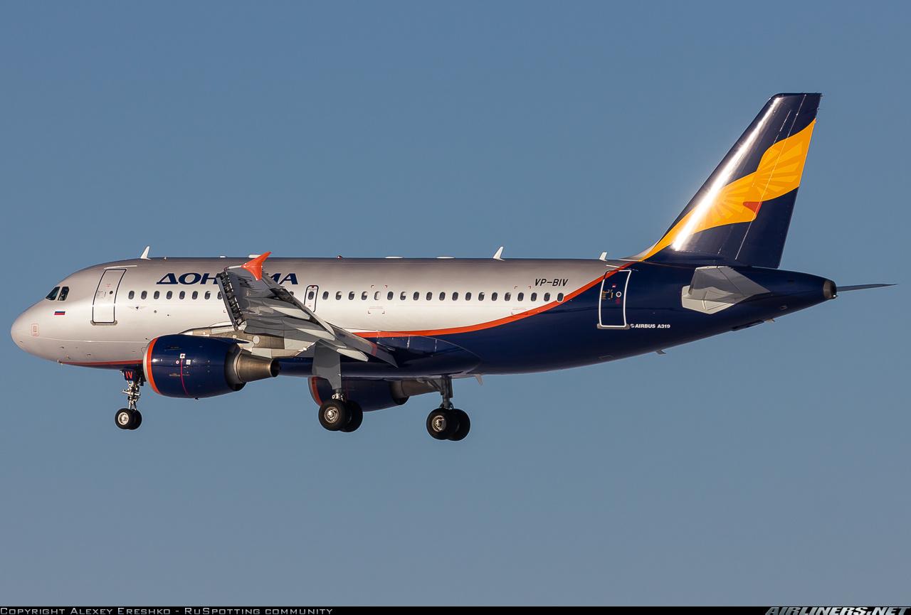 Airbus A319 авиакомпании Донавиа