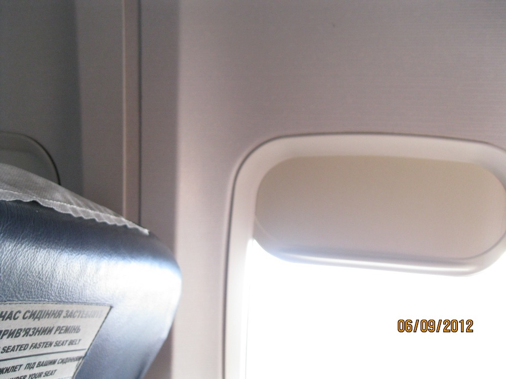 Салон самолета Боинг-737-500 Международных авиалиний Украины