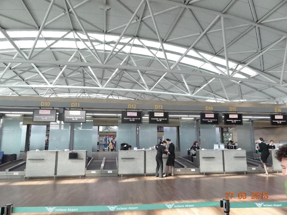 Стойки регистрации в аэропорту Сеул Инчхон