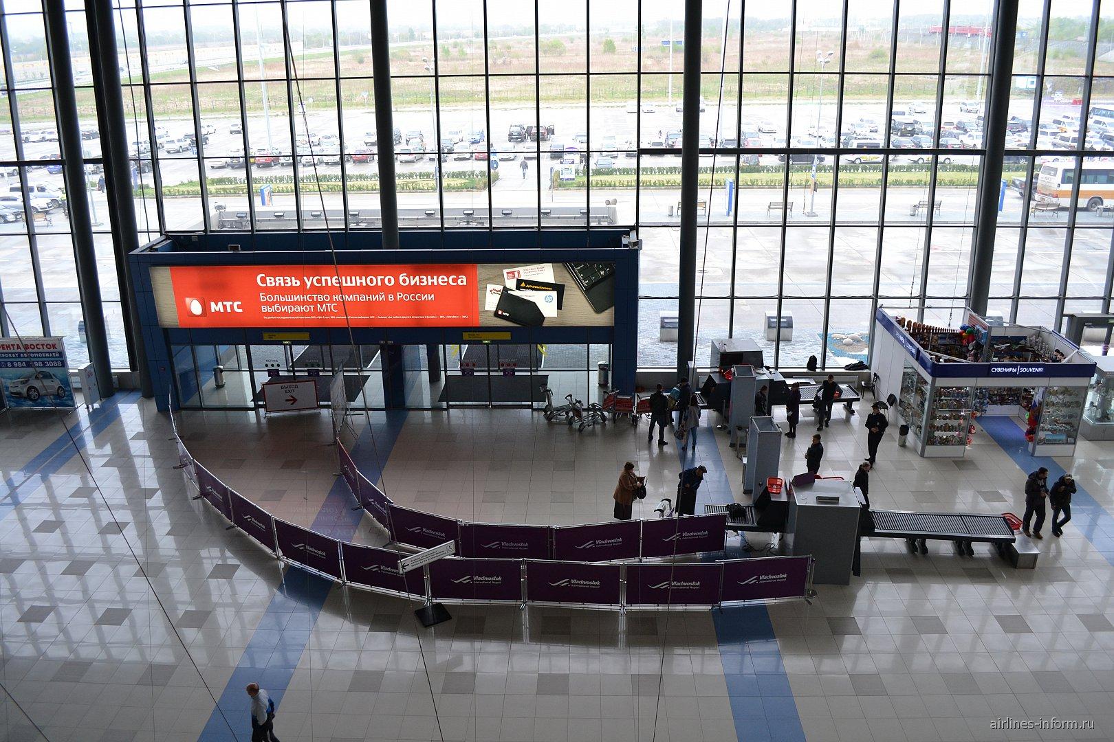 В аэровокзале аэропорта Владивостока