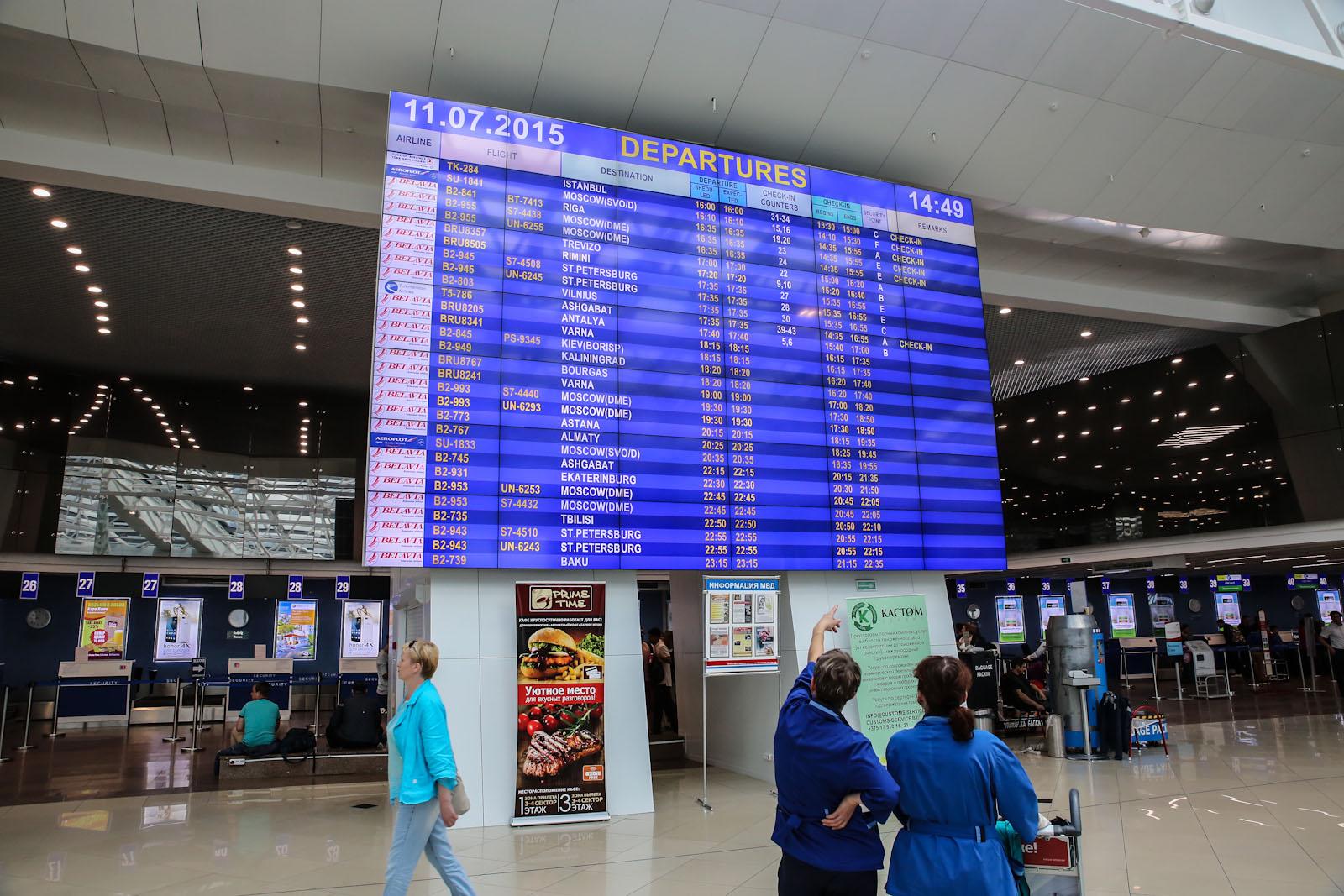 Информационное табло в аэропорту Минск Национальный