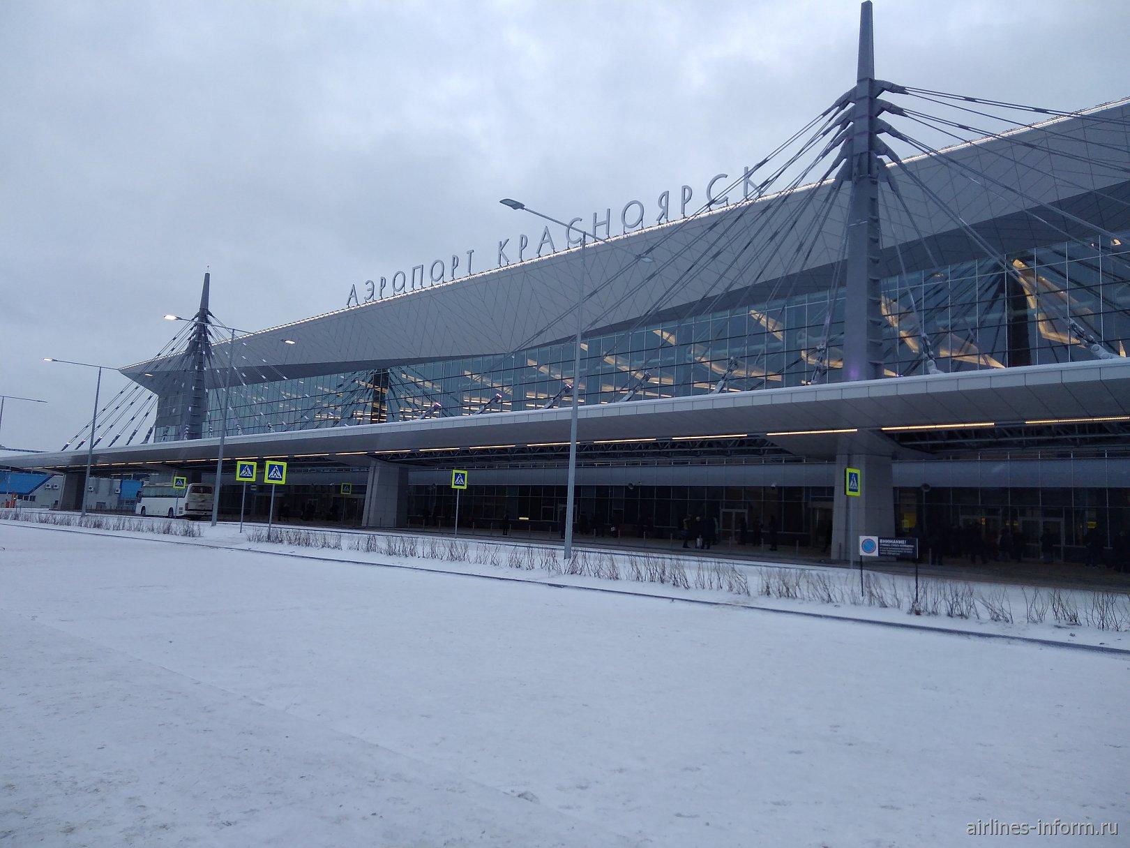 Новый пассажирский терминал аэропорта Красноярск Емельяново