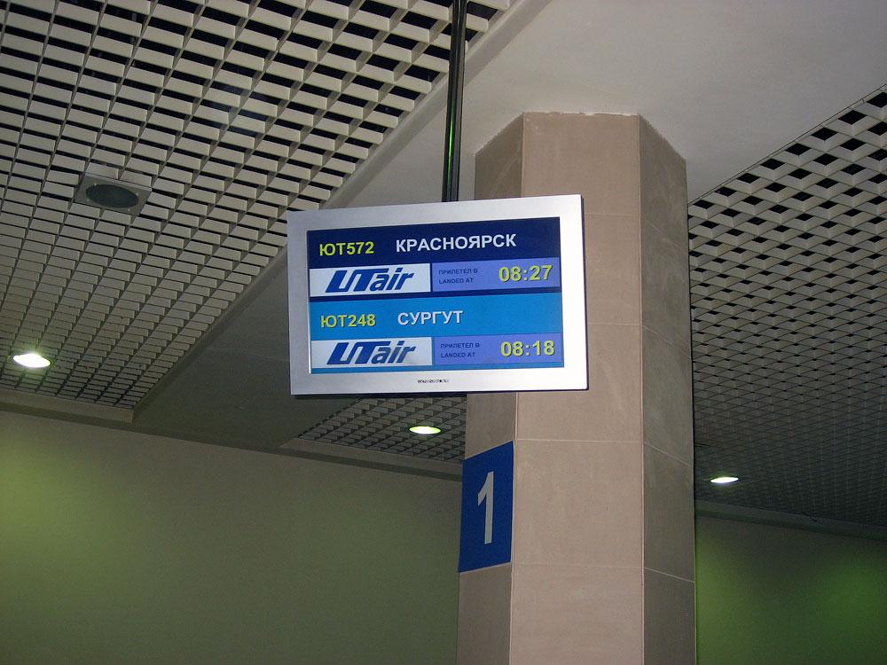 Прилет рейса ЮТэйр Красноярск-Москва