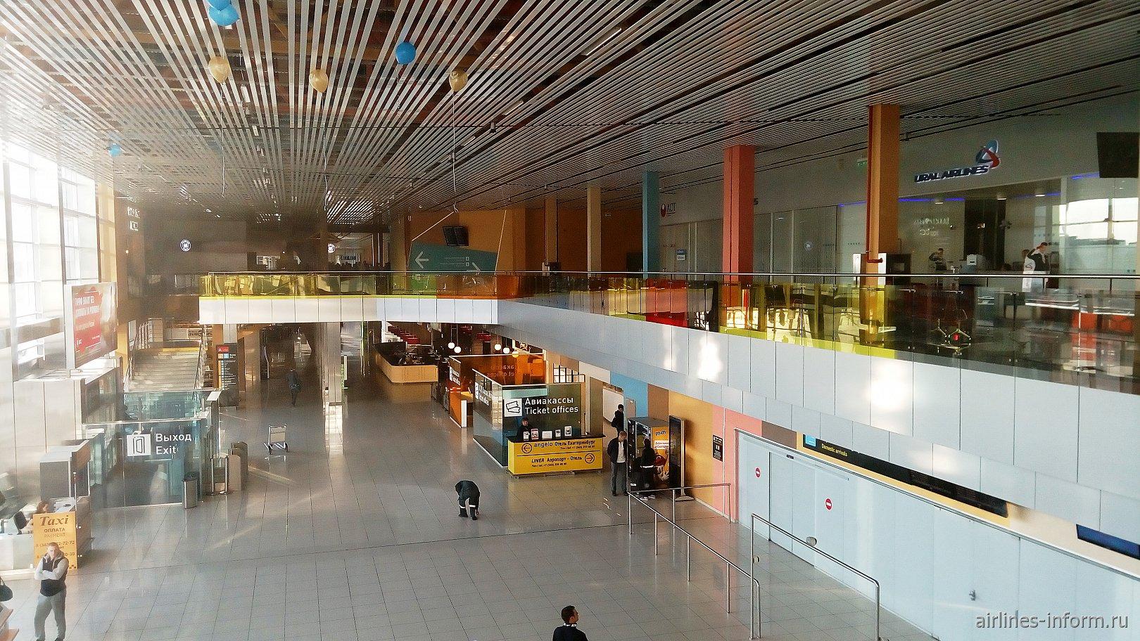 В терминале А аэропорта Екатеринбург Кольцово