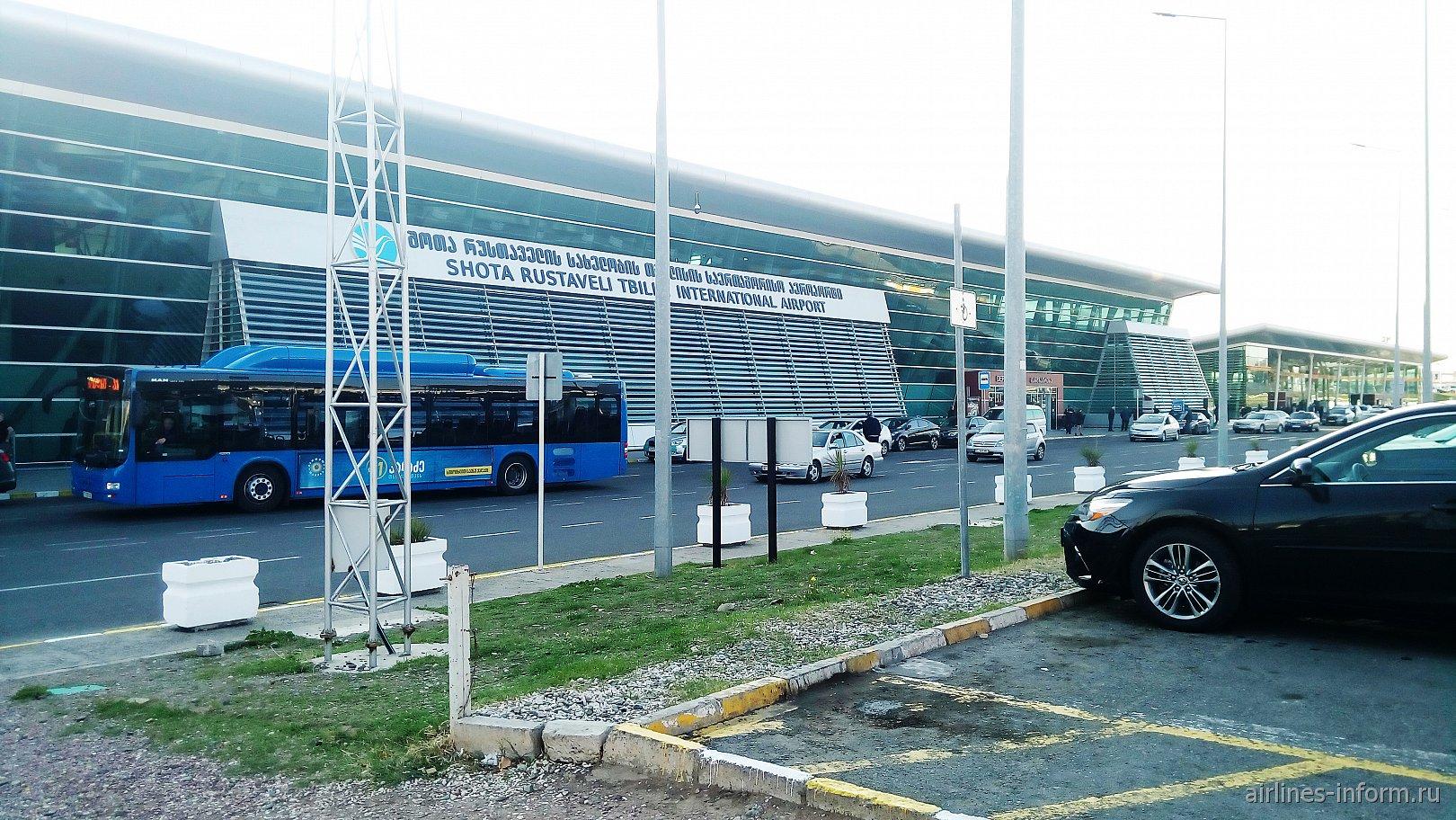 Аэропорт Тбилиси имени Шота Руставели