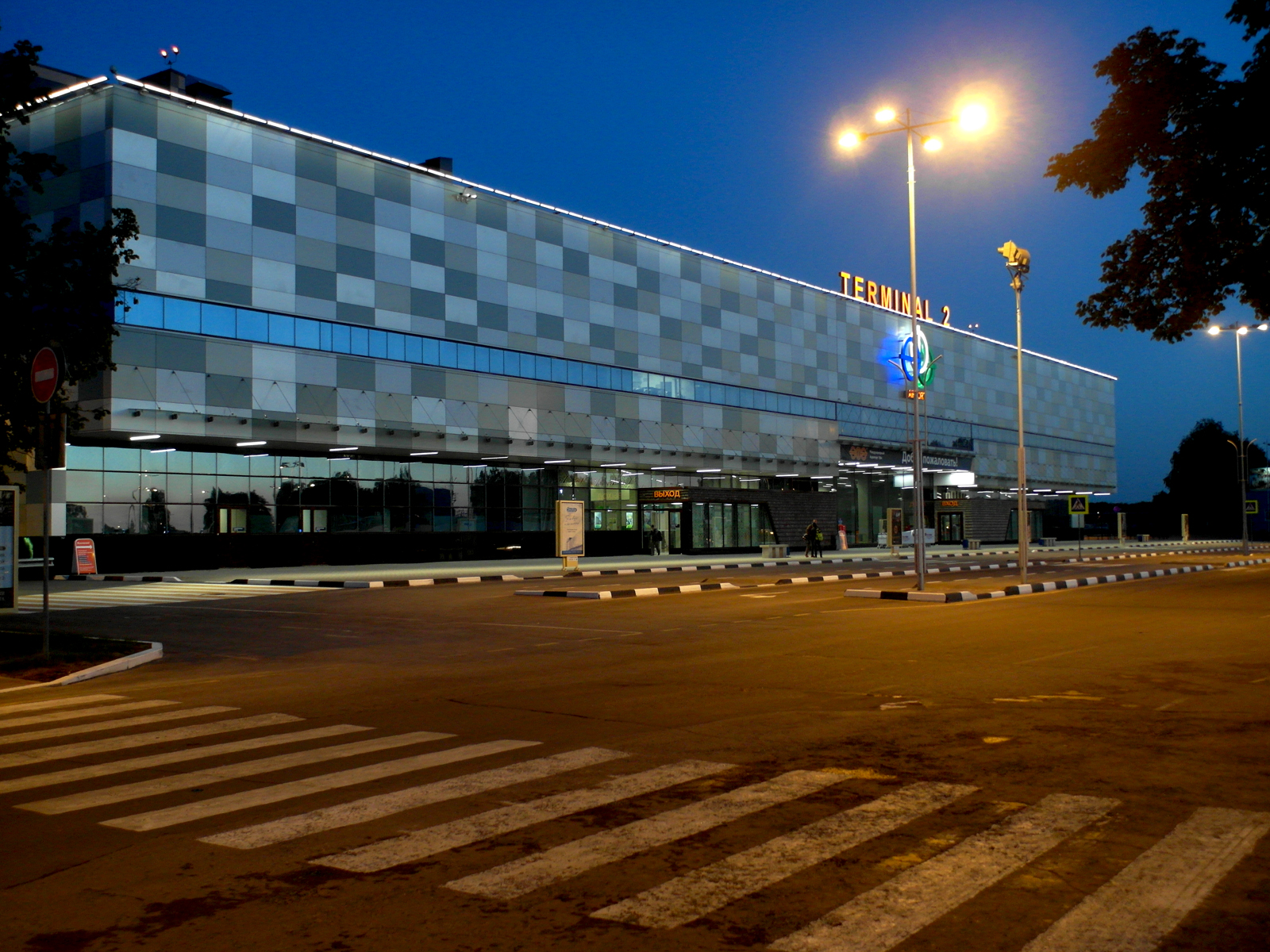 Терминал 2 аэропорта Уфа