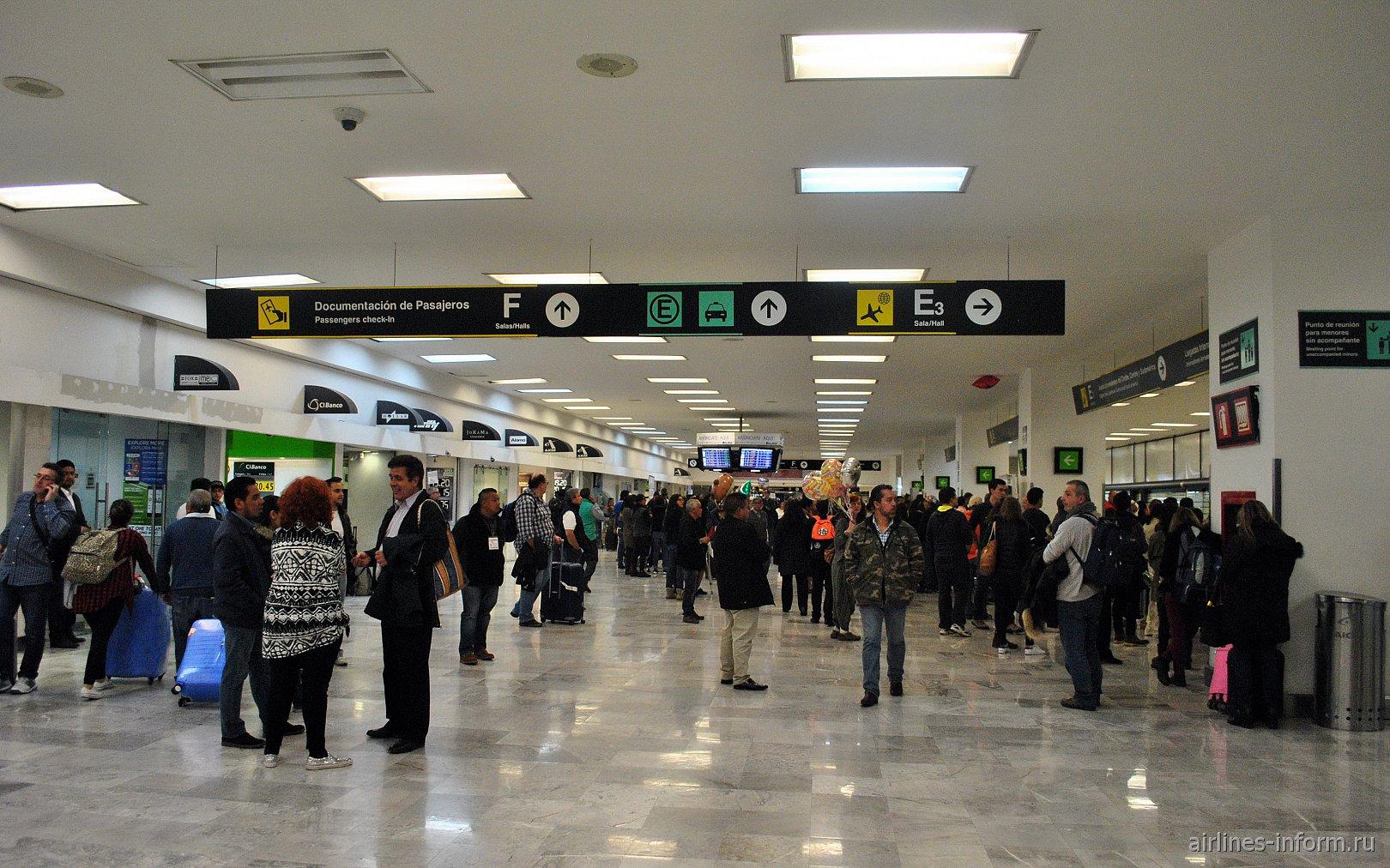 Зал прилета в аэропорту Мехико Бенито Хуарес