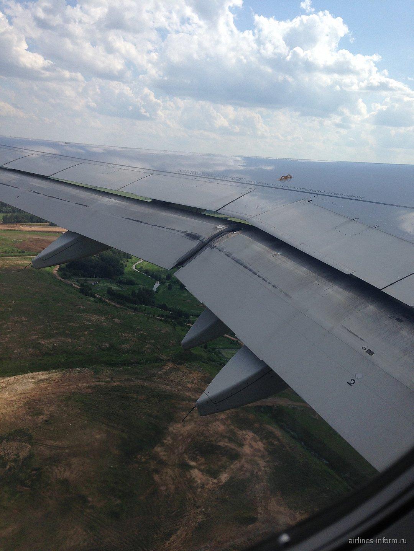 москва набережные челны самолет питание