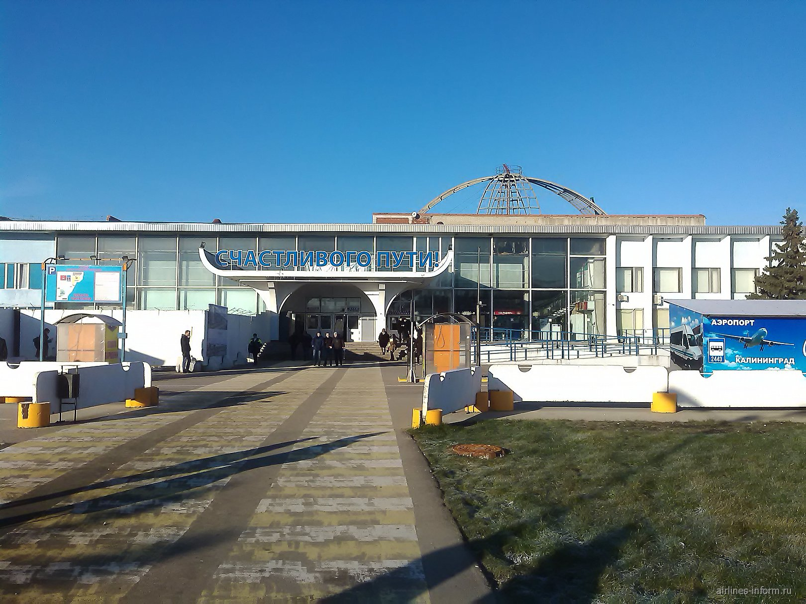 Вход в аэровокзал аэропорта Калининград Храброво