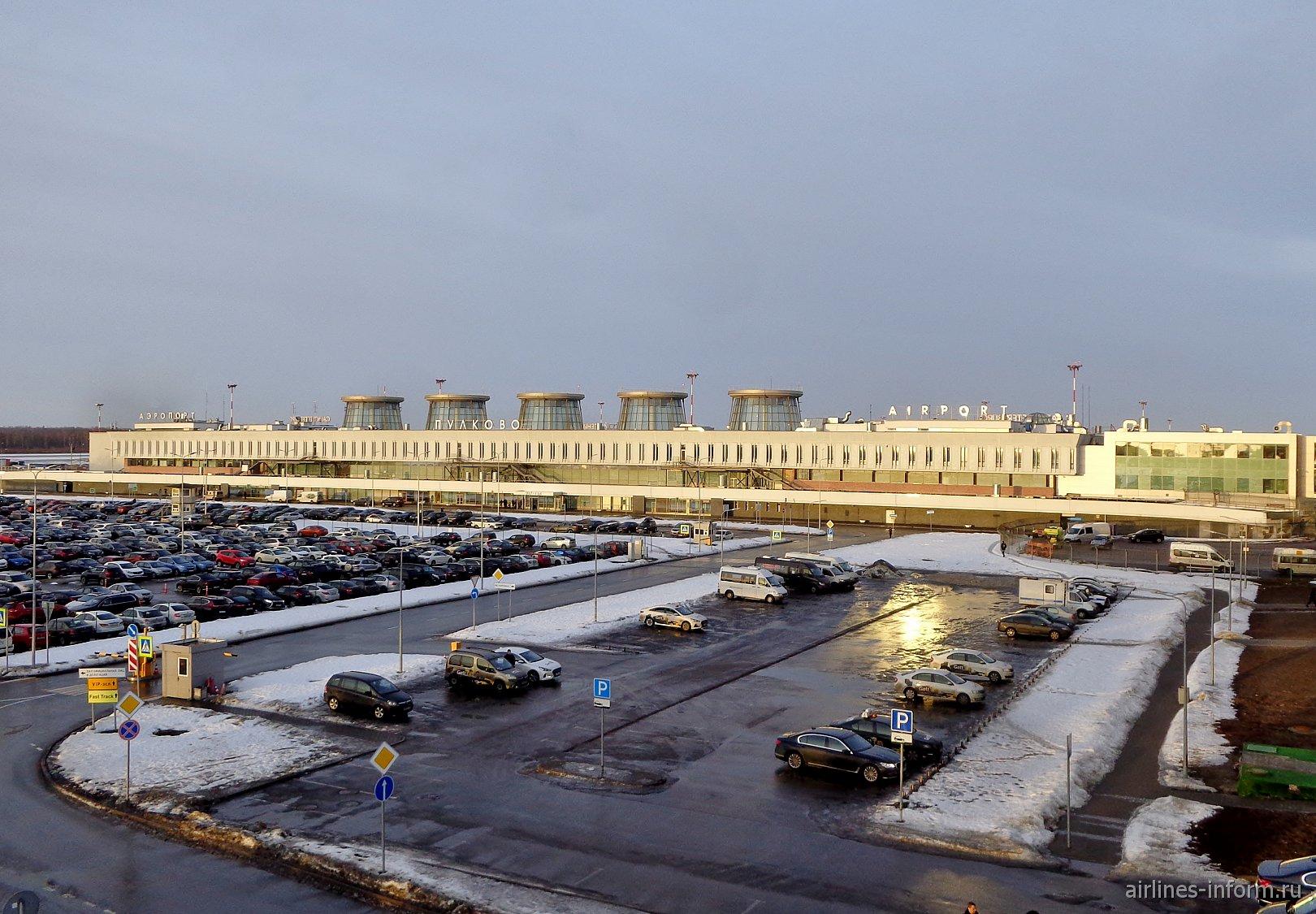 Привокзальная площадь аэропорта Санкт-Петербург Пулково