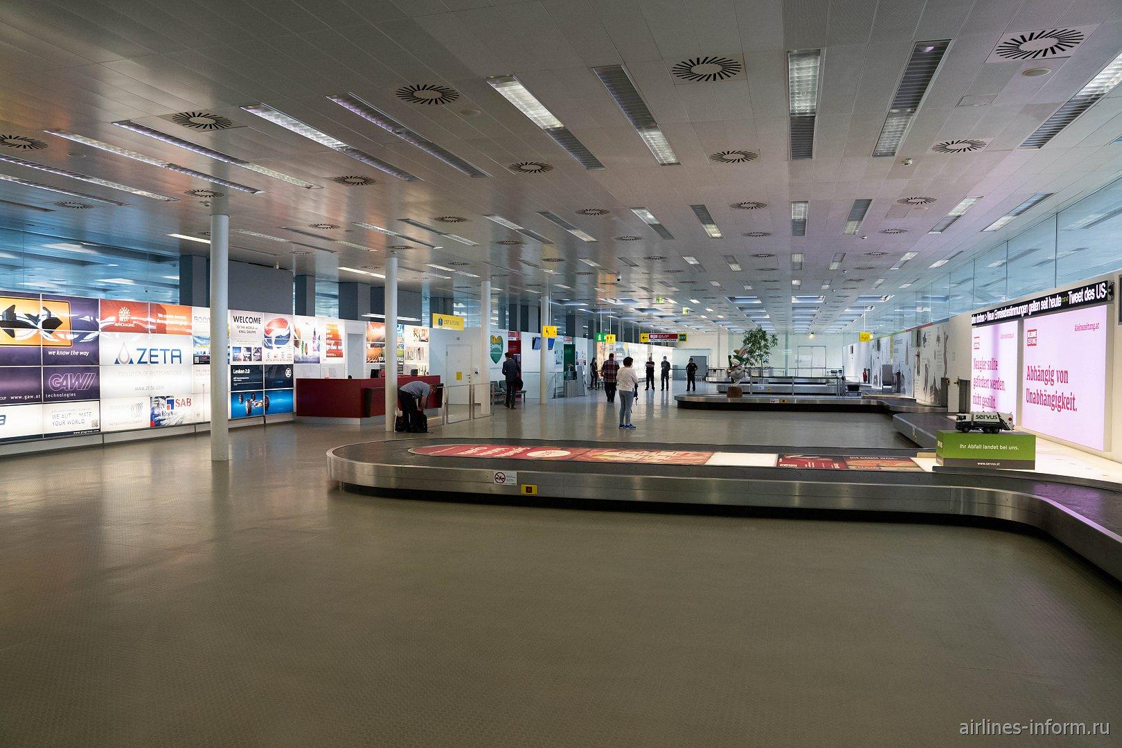 Зал выдачи багажа в аэропорту Грац Талерхоф