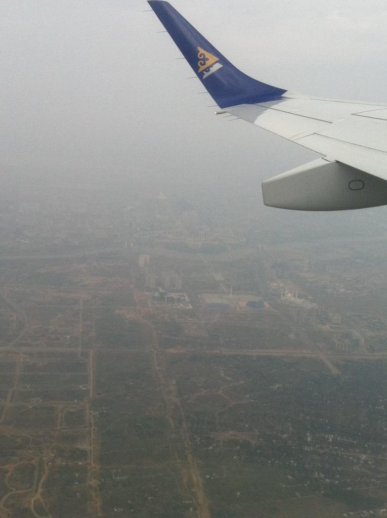 Вид на Астану из самолета