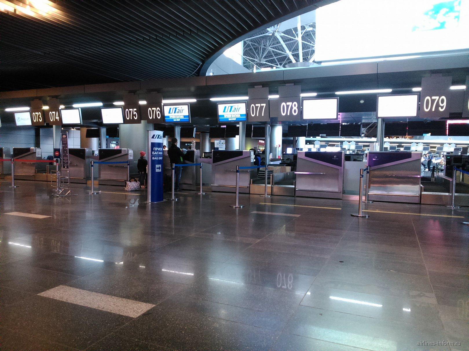 Стойки регистрации ЮТэйр в аэропорту Внуково