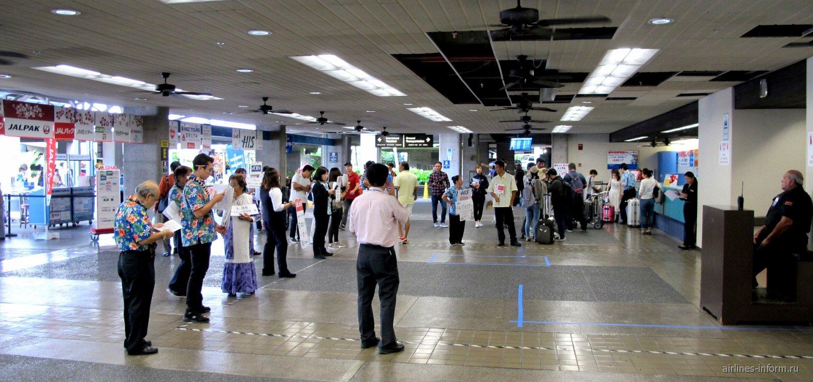 Зал прилета аэропорта Гонолулу
