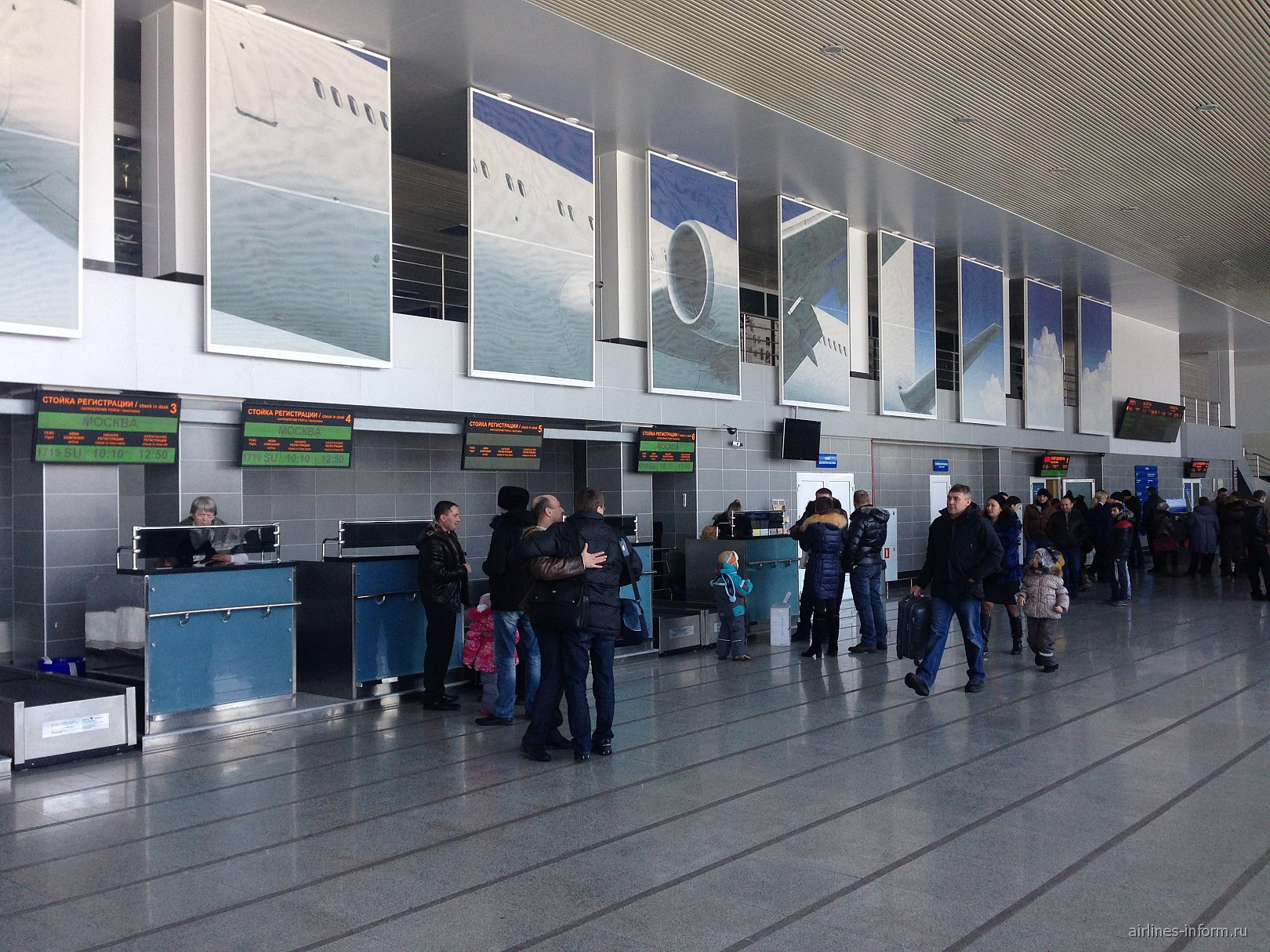 Стойки регистрации на рейсы в аэропорту Благовещенск