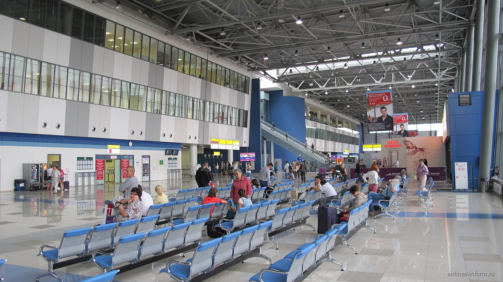 В аэровокзале аэропорта Владивосток Кневичи