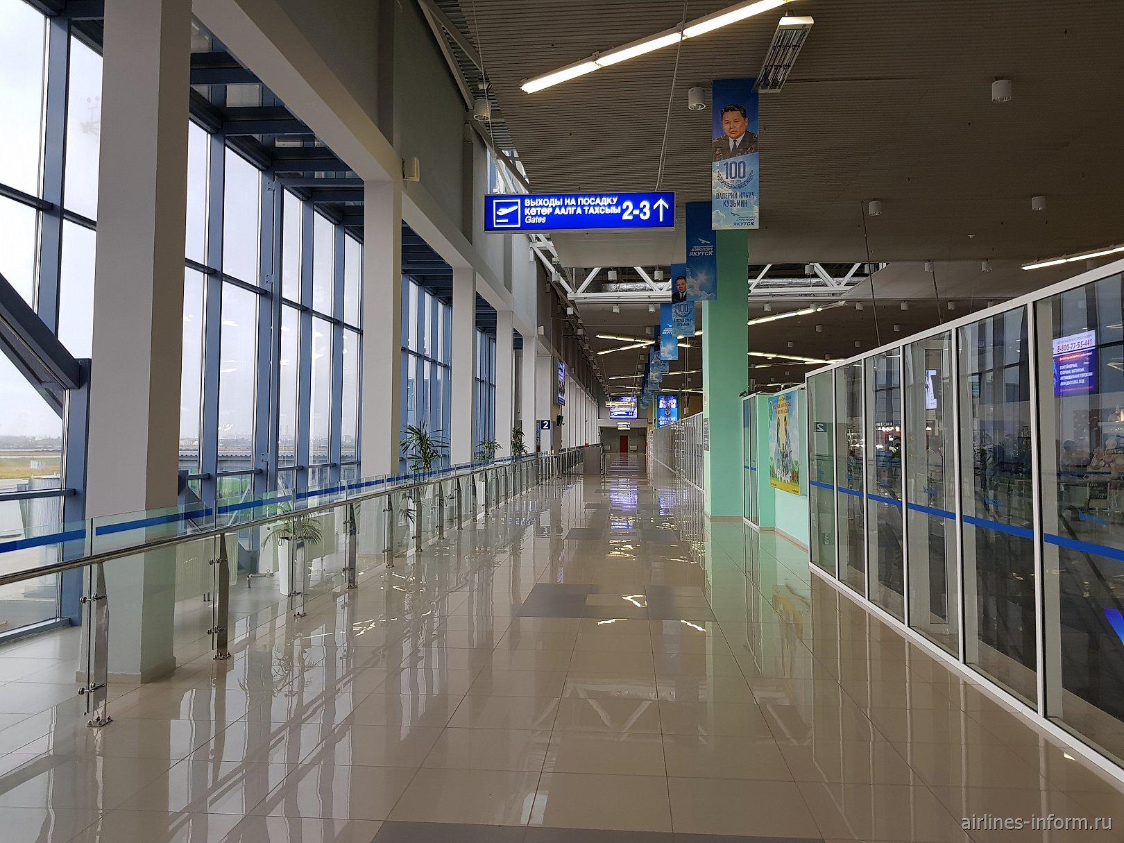 Переход к выходам на посадку в аэропорту Якутск