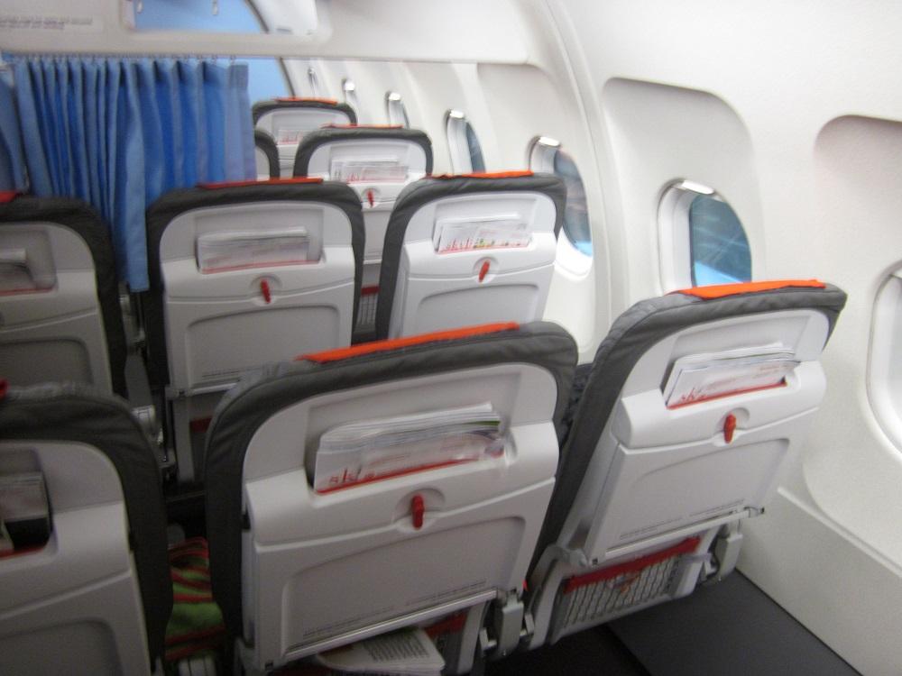 Салон самолета Airbus A321 Austrian