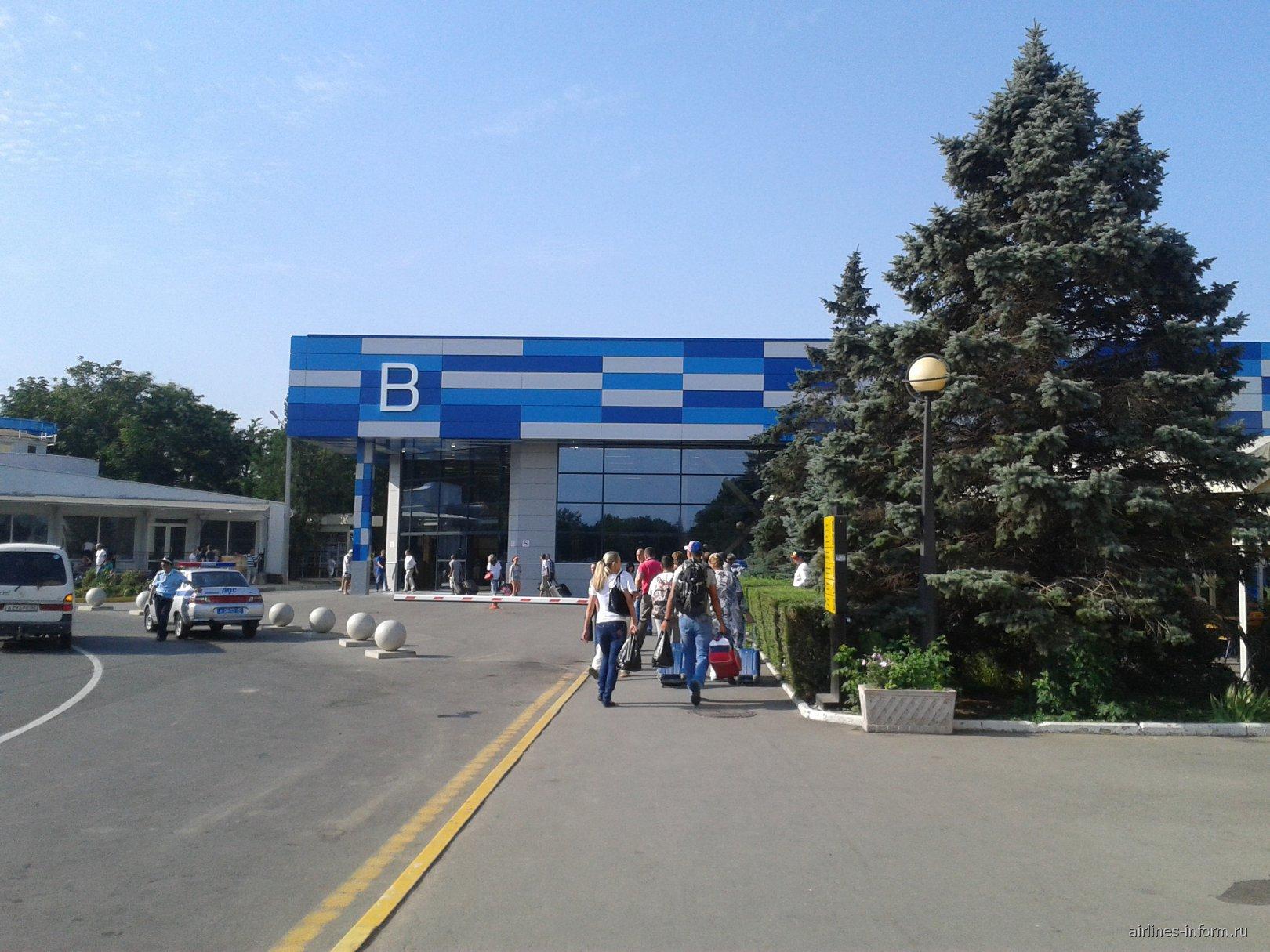 Терминал B аэропорта Симферополь
