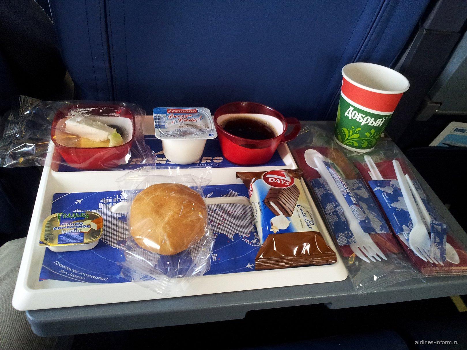 Питание на рейсе Трансаэро Москва-Ростов