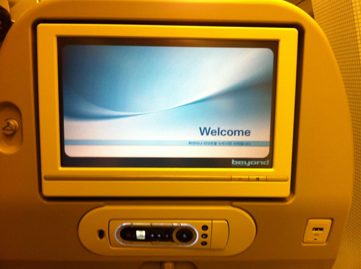 In-flight entertainment system of Korean Air