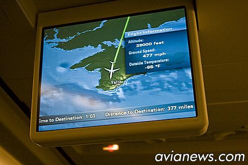 Система развлечений пассажиров Pegasus Airlines