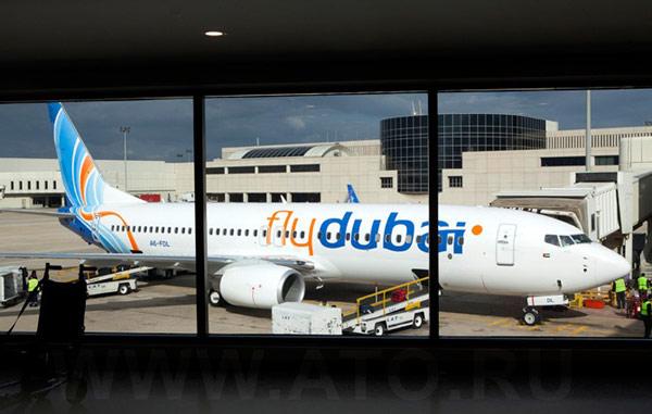 Boeing 737-800 авиакомпании flydubai в аэропорту Бейрута