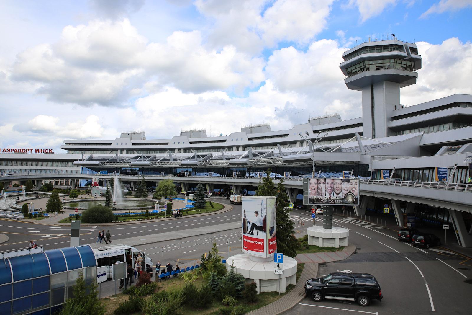 Привокзальная площадь аэропорта Минск Национальный