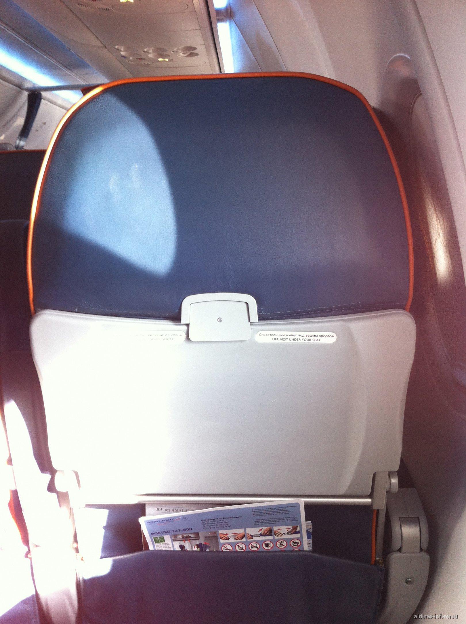 Кресла B737-800