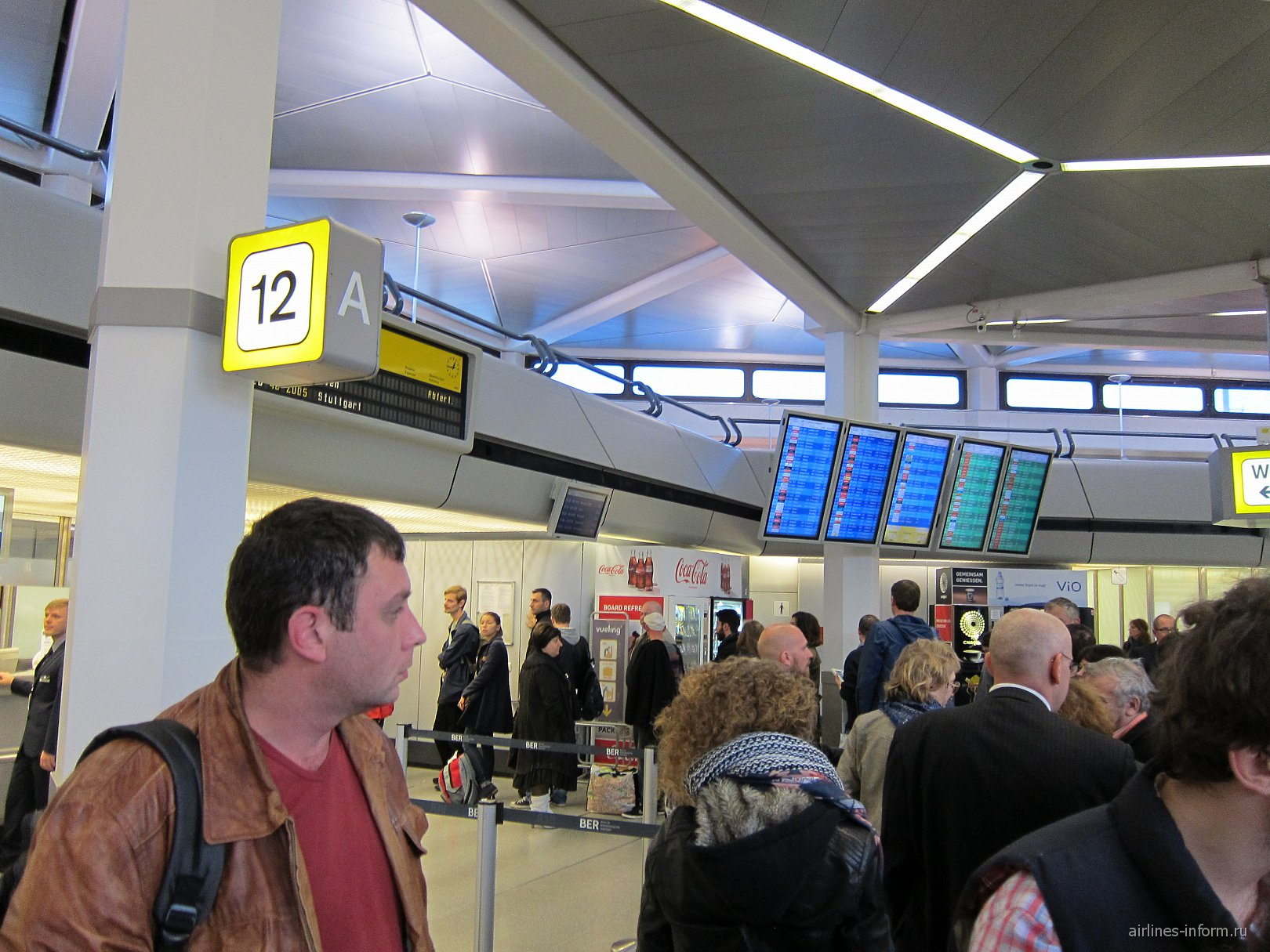Аэропорт Берлин Тегель