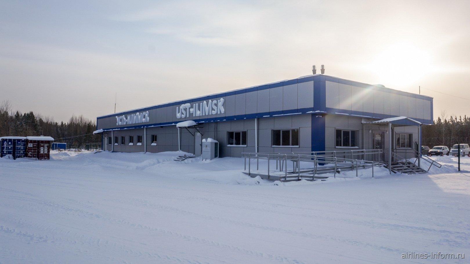 Вид с перрона на аэровокзал аэропорта Усть-Илимск
