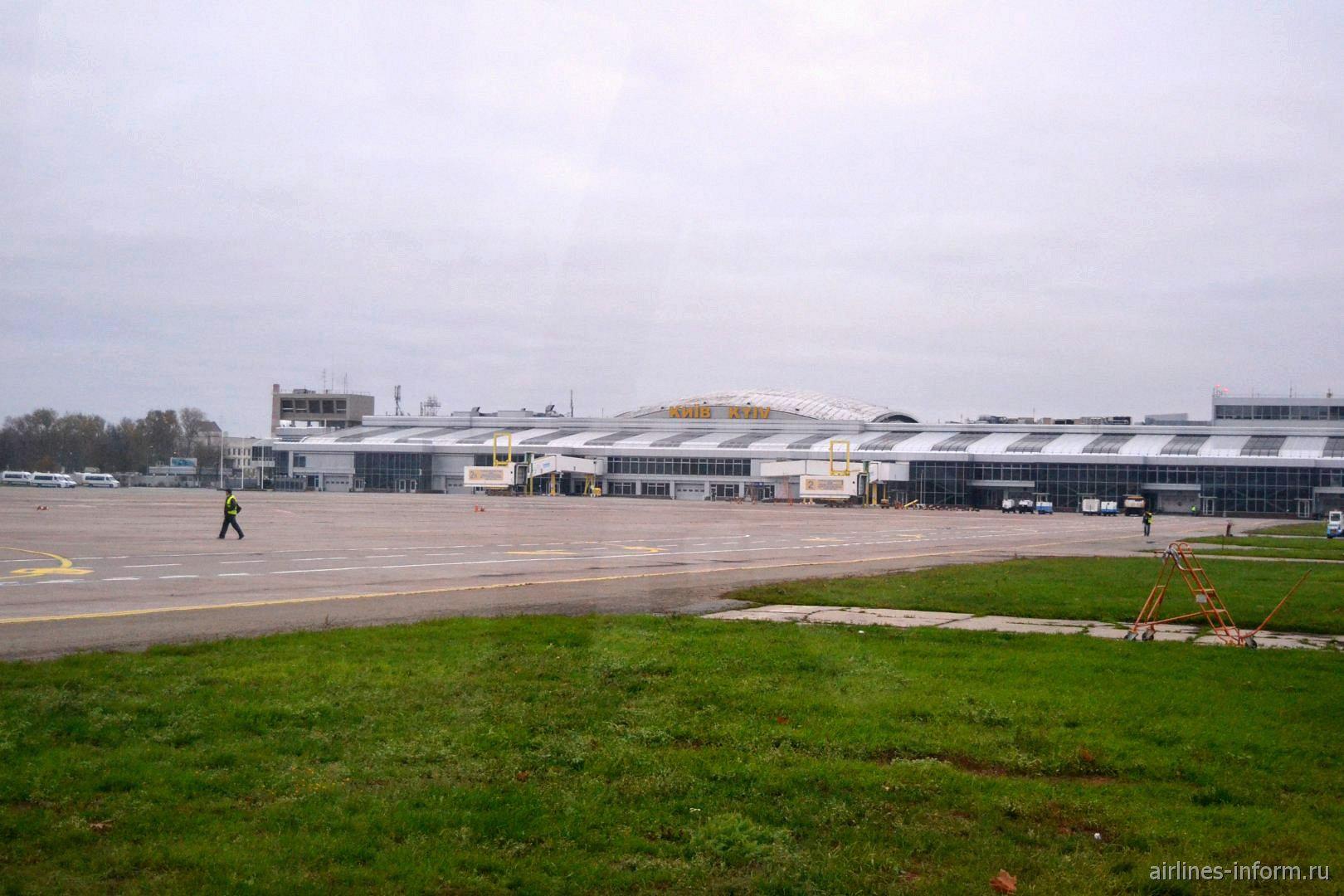 Терминал Б аэропорта Киев Борисполь