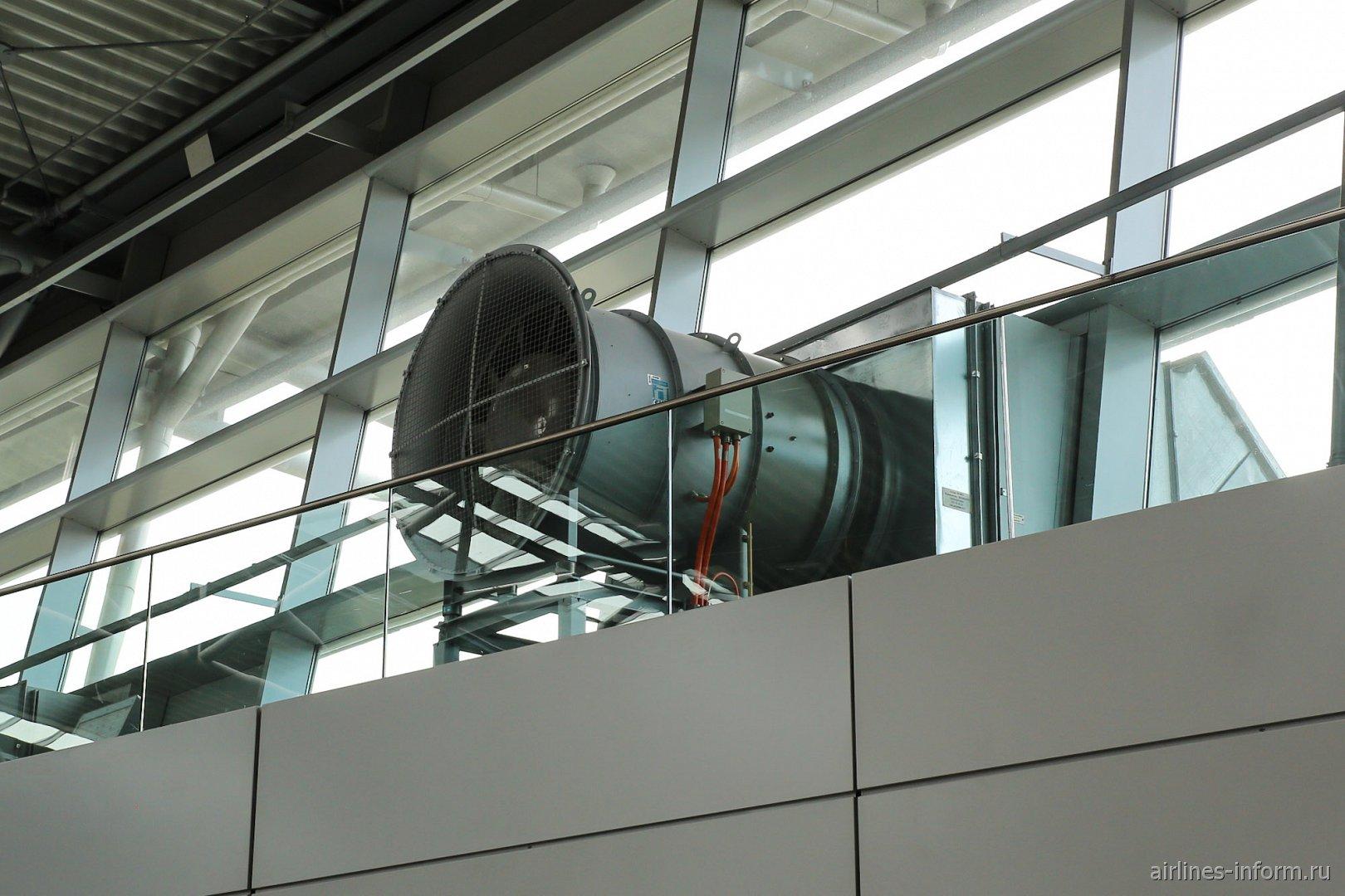 Турбина вентиляции в аэропорту Дюссельдорфа