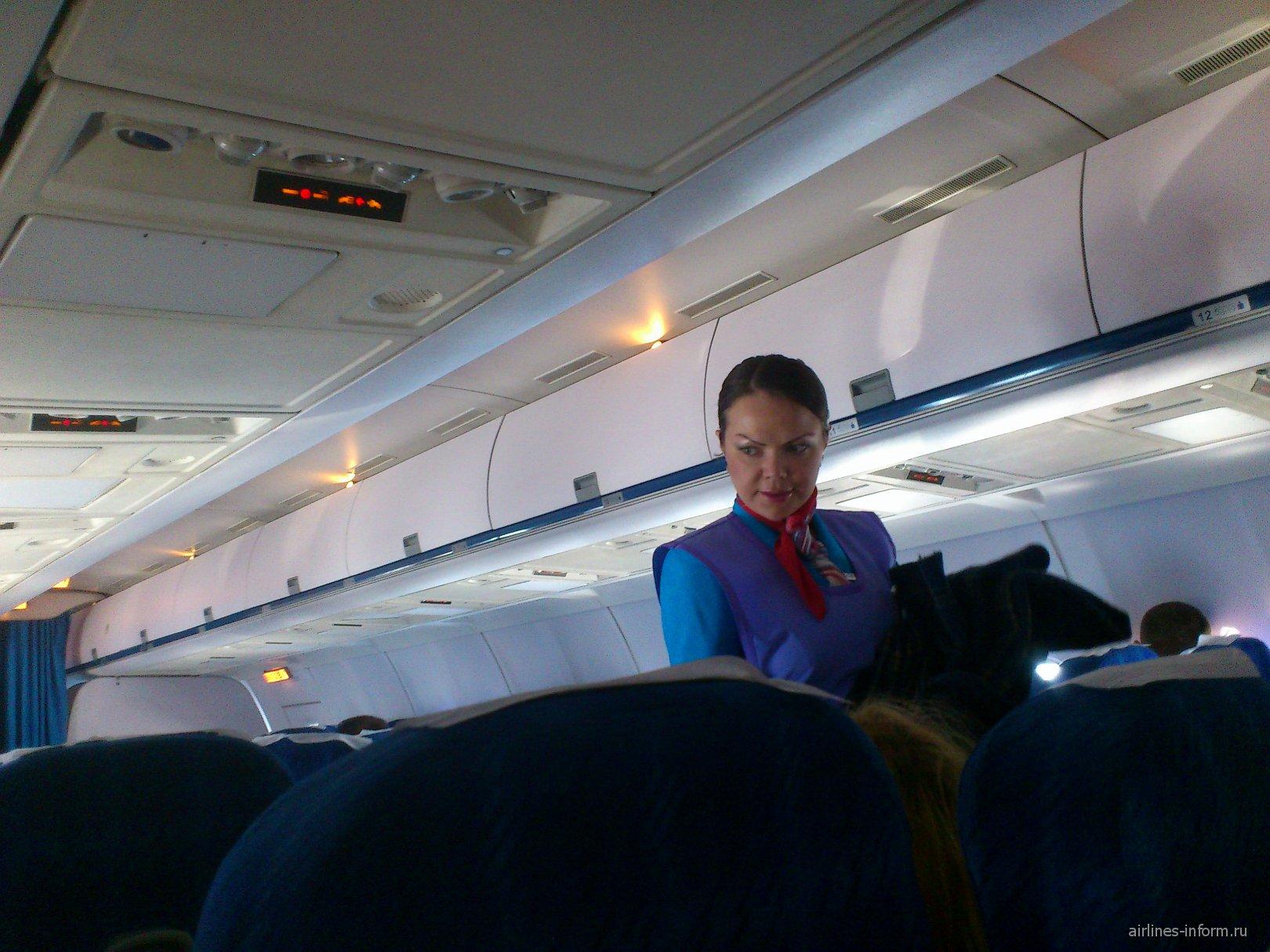 Бортпроводница авиакомпании Владивосток авиа