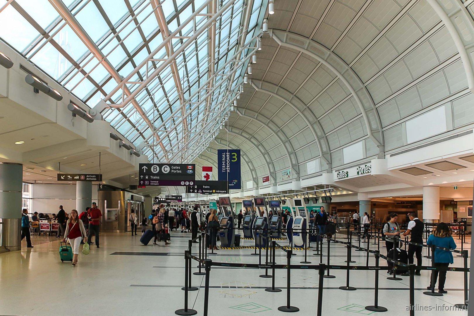 В терминале 3 аэропорта Торонто Пирсон