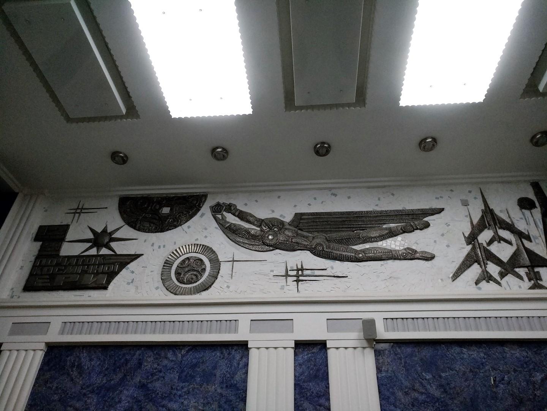 Барельеф в аэровокзале аэропорта Черновцы