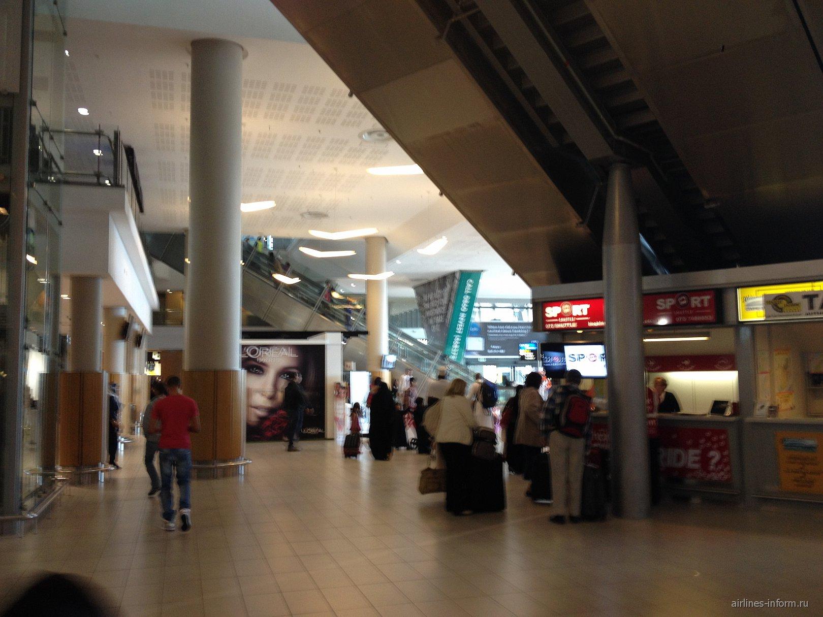 Аэропорт Кейптаун