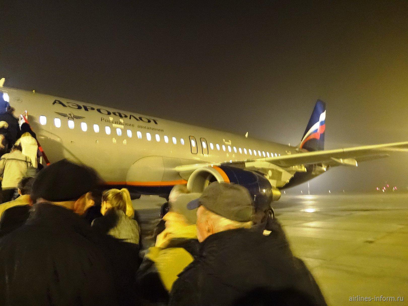 """Ростов-на-Дону (ROV) - Москва Шереметьево-D (SVO) с """"Аэрофлотом"""" на Airbus A320"""