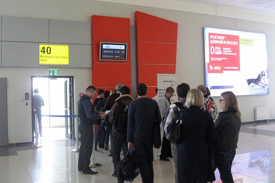 Посадка на рейс авиакомпании КЛМ Москва-Амстердам