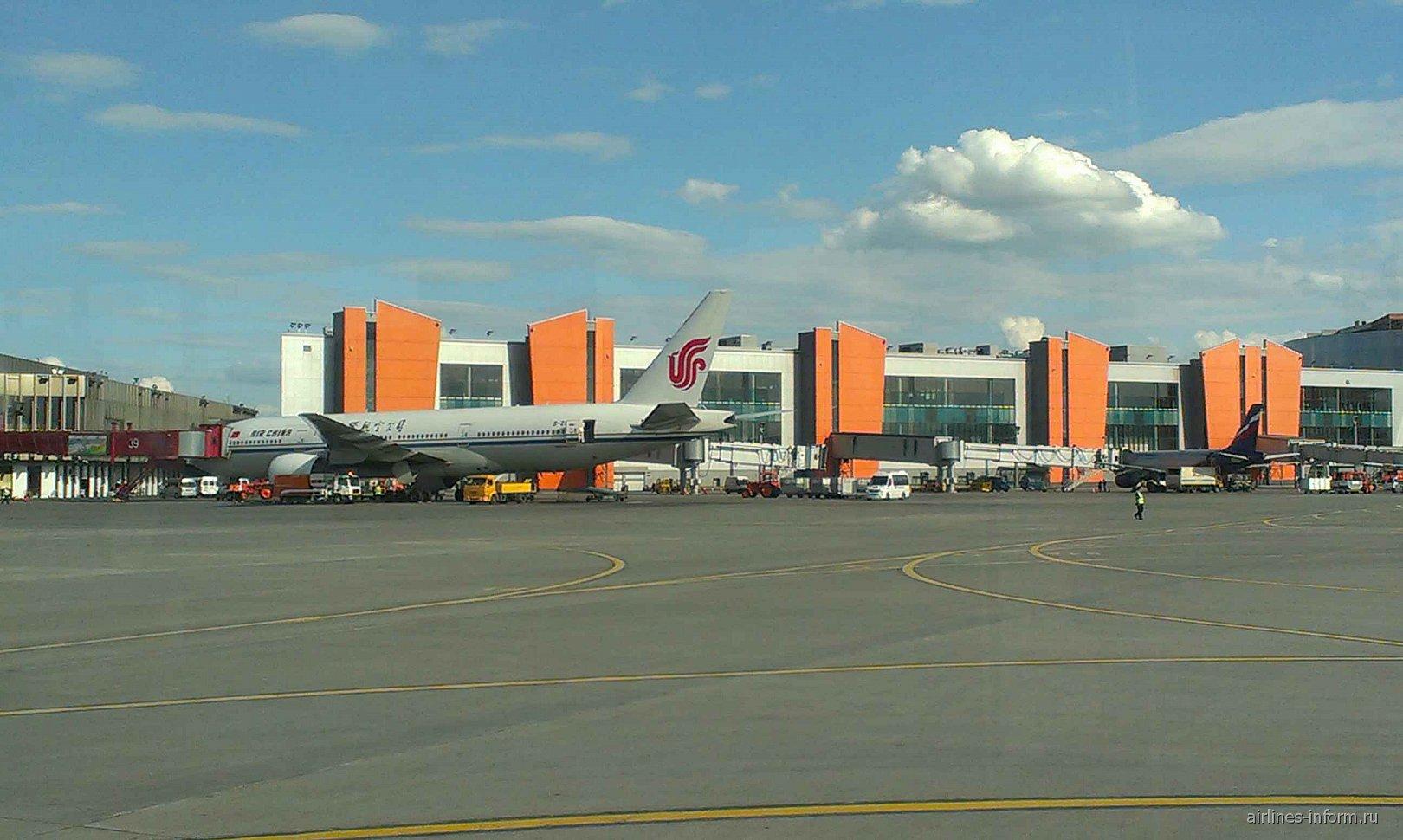Терминал Е аэропорта Шереметьево