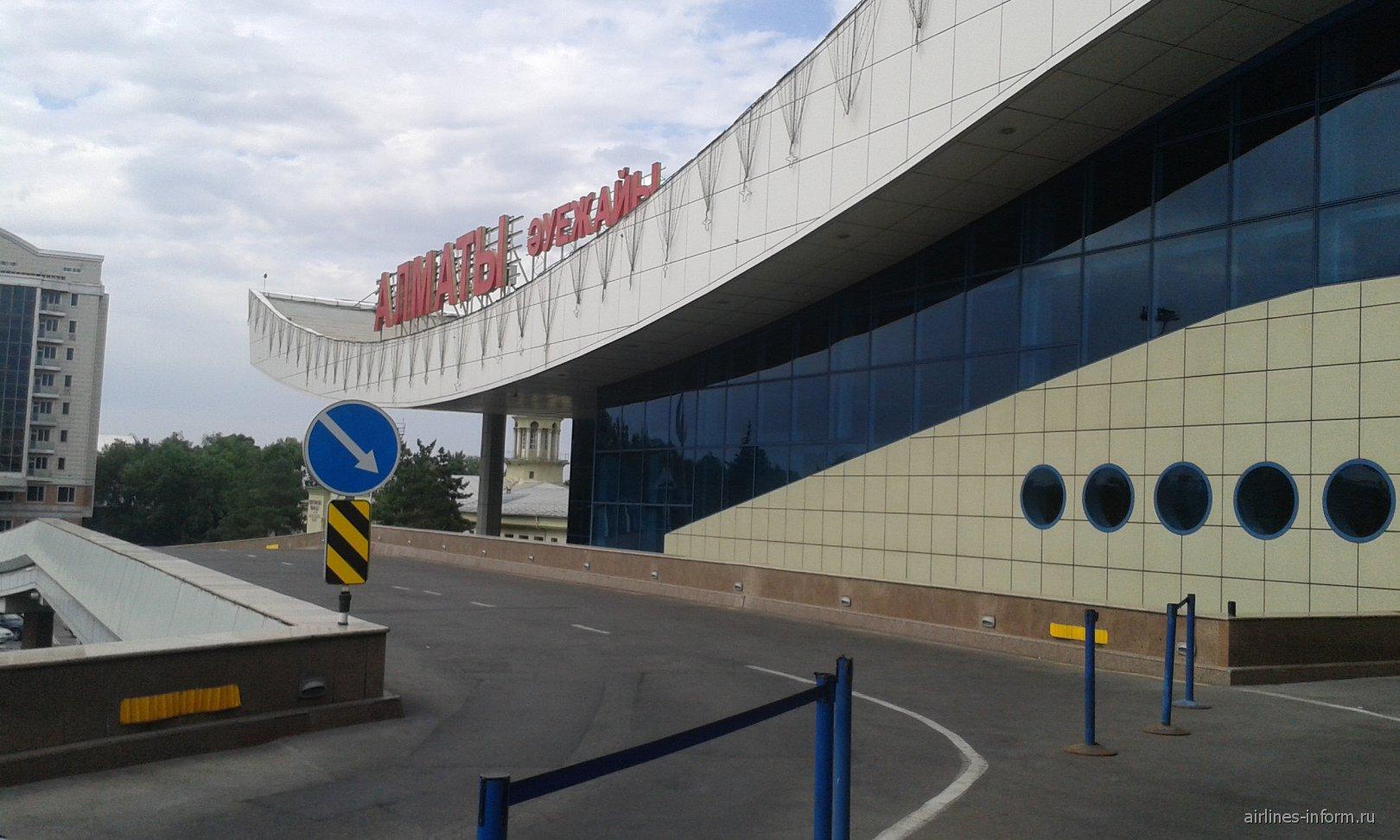 Аэропорт Алматы