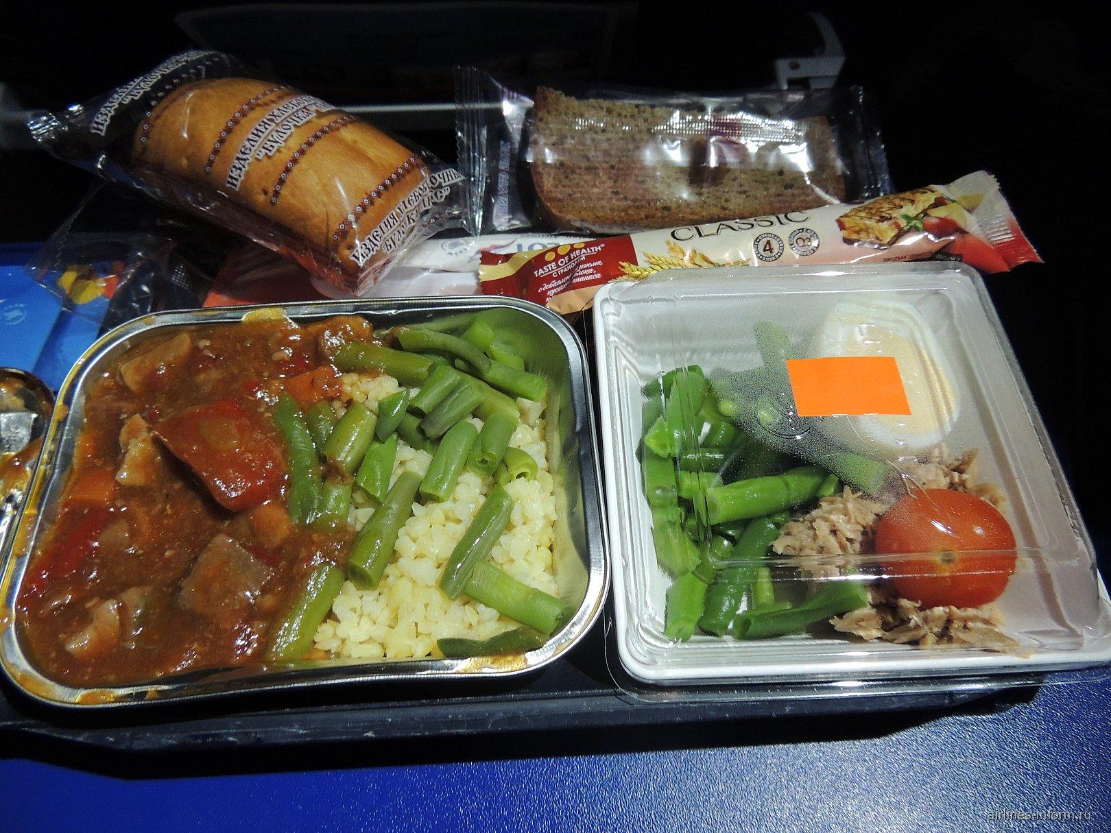 Ужин на рейсе Аэрофлота Брюссель-Москва