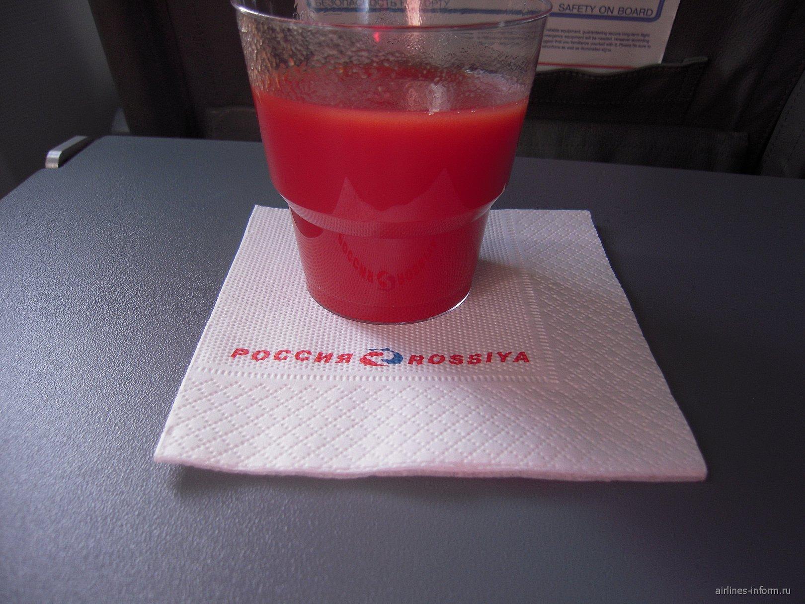 Питание на рейсе Санкт-Петербург-Ростов авиакомпании Россия