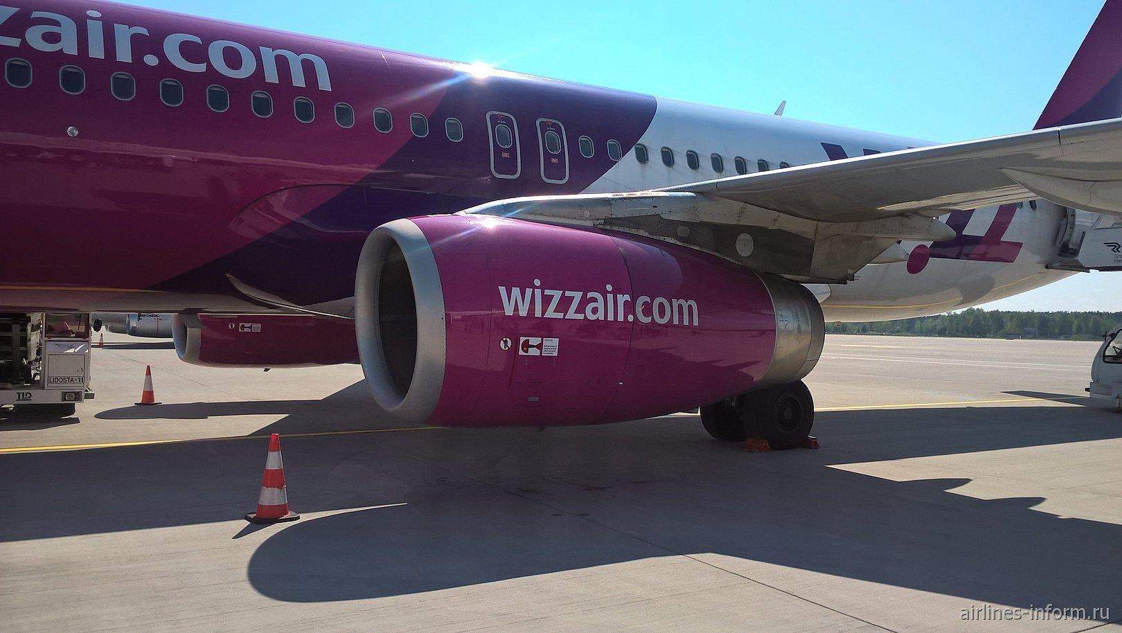 С WIZZAIR Рига-Барселона