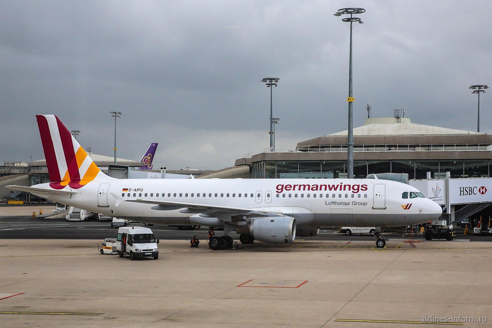 Самолет Airbus A320 авиакомпании Germanwins в аэропорту Париж Шарль-де-Голль