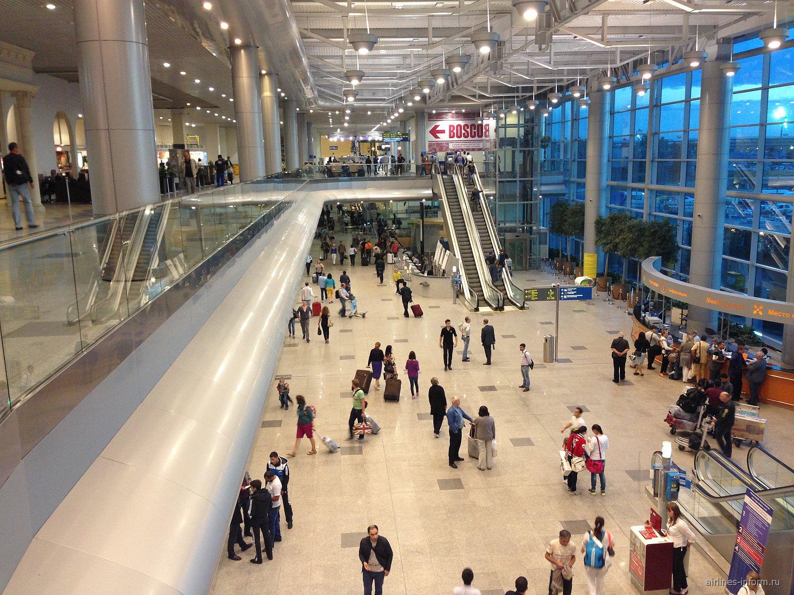 В аэровокзале аэропорта Домодедово
