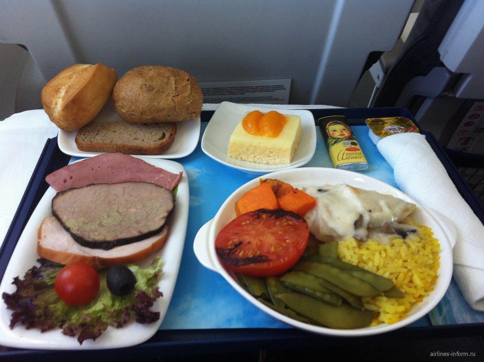 Питание в бизнес-классе на рейсе авиакомпании Донавиа Москва-Мин. Воды