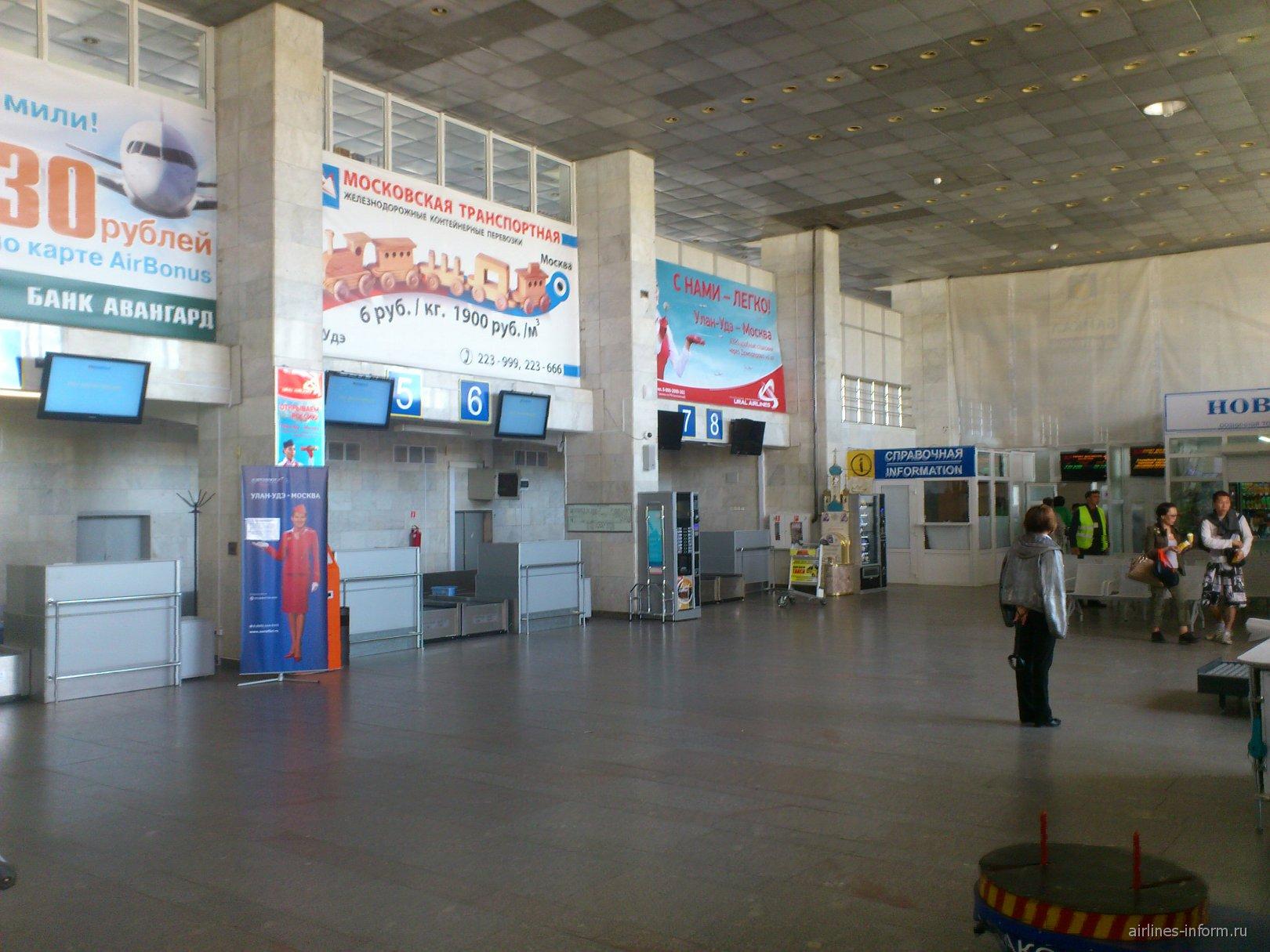 В аэропорту Улан-Удэ